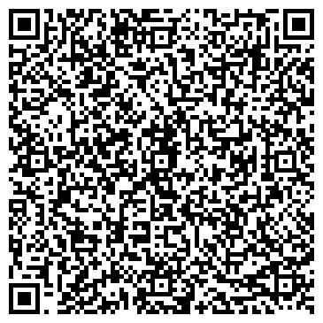 """QR-код с контактной информацией организации ИП Сервисный центр """"ТехноВек"""""""