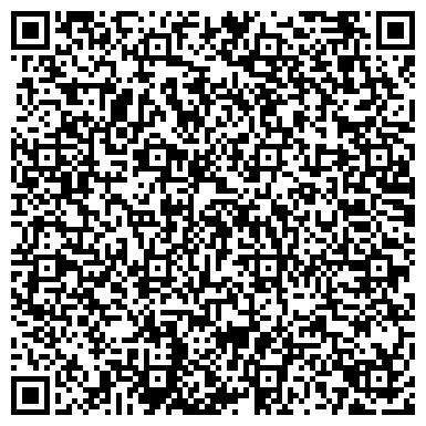 QR-код с контактной информацией организации ООО рекламная сеть А-Медиа