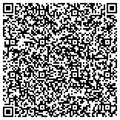 QR-код с контактной информацией организации ООО ТОРГОВЫЙ ДОМ   «РОСТОВСКИЙ ЗАВОД «ЭНЕРГОАГРЕГАТ»