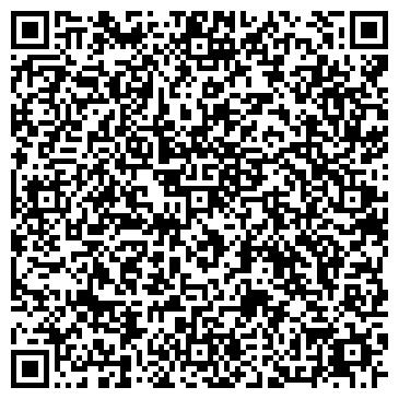 """QR-код с контактной информацией организации ООО """"Бизнес подарки"""""""