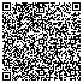 QR-код с контактной информацией организации ИП VG-Estate