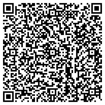 QR-код с контактной информацией организации ООО РИФЕЙ