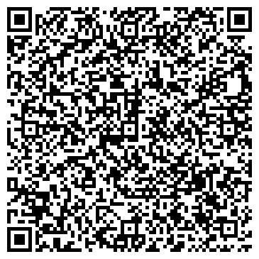"""QR-код с контактной информацией организации ГК """"Архстрой"""""""