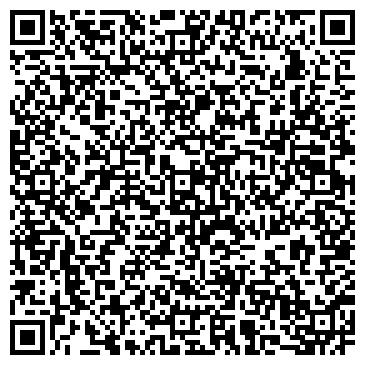 """QR-код с контактной информацией организации ООО """"PARADISE DESIGN"""""""