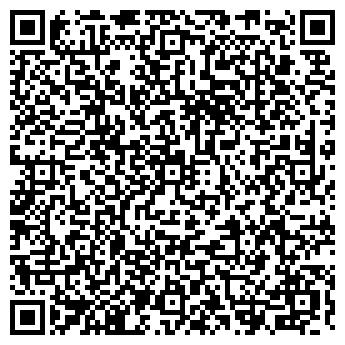 QR-код с контактной информацией организации ДЕТСКИЙ САД № 1965