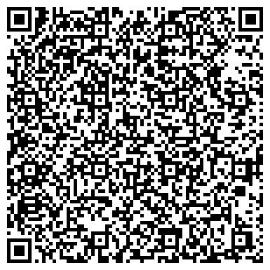 QR-код с контактной информацией организации ДЕТСКИЙ САД - НАЧАЛЬНАЯ ШКОЛА № 1664