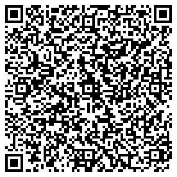 QR-код с контактной информацией организации ДЕТСКИЙ САД № 1521