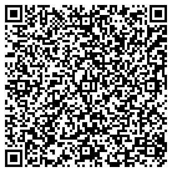 QR-код с контактной информацией организации ДЕТСКИЙ САД № 1268
