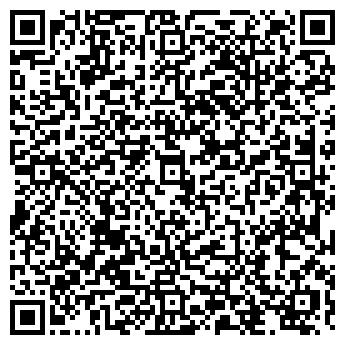 QR-код с контактной информацией организации ДЕТСКИЙ САД № 1851
