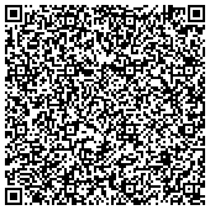 QR-код с контактной информацией организации ОБЩЕСТВЕННАЯ ПРИЁМНАЯ ДЕПУТАТА МОСКОВСКОЙ ГОРОДСКОЙ ДУМЫ РФ ИВАНОВА ВИКТОРА ПАВЛОВИЧА