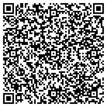 """QR-код с контактной информацией организации """"Весельчак"""""""