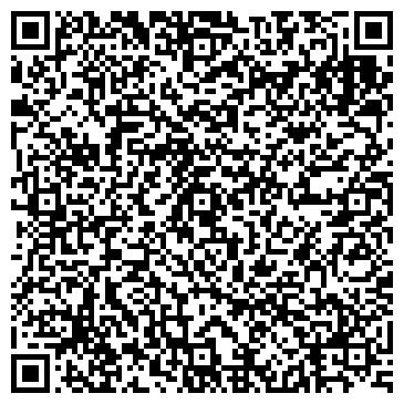 """QR-код с контактной информацией организации ООО """"Техмарт"""""""