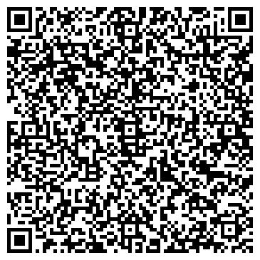 QR-код с контактной информацией организации интернет-магазин СтройПростор