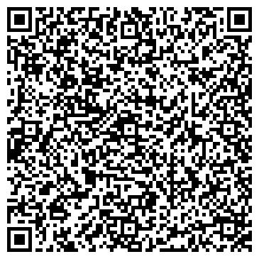 """QR-код с контактной информацией организации ООО """"Clean Expert"""""""