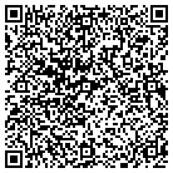 """QR-код с контактной информацией организации ООО """"SANTA MARIA"""""""