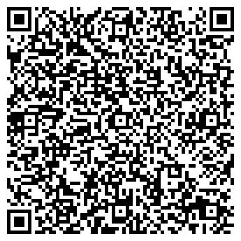 QR-код с контактной информацией организации Уголь, ООО
