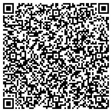 """QR-код с контактной информацией организации ИП """"Ort Studio"""""""