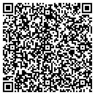 QR-код с контактной информацией организации ЗАО ЛОТОС