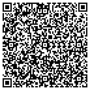 """QR-код с контактной информацией организации ИП """"Тинь"""""""