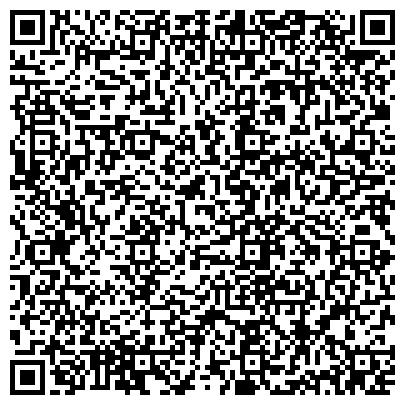 """QR-код с контактной информацией организации ООО Туристический комплекс """"Восход"""""""