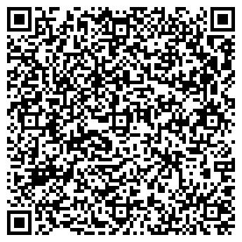 QR-код с контактной информацией организации ООО Лавенка