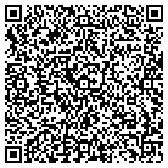 QR-код с контактной информацией организации ООО Продажа угля