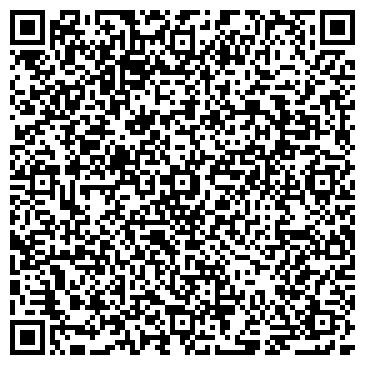 QR-код с контактной информацией организации ООО CMG International Service