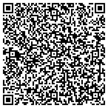 QR-код с контактной информацией организации ООО Домашний Уют