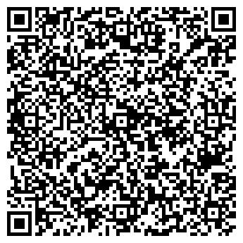 """QR-код с контактной информацией организации ООО """"Феникс"""""""