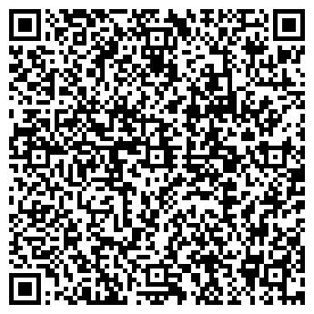 """QR-код с контактной информацией организации ТОО """"Art House KZ"""""""