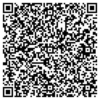 QR-код с контактной информацией организации ООО Резалт