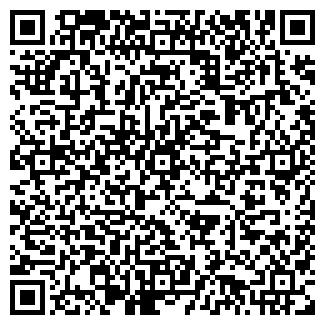 QR-код с контактной информацией организации ЧП Бондаренко Продажа рыбы