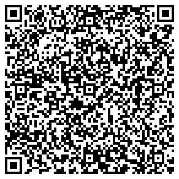 """QR-код с контактной информацией организации ООО Компания """"Супер-сервис"""""""