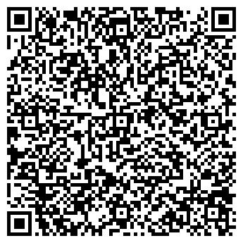 QR-код с контактной информацией организации ООО САВАЛЕ