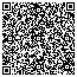 QR-код с контактной информацией организации ОДС № 25