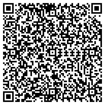 QR-код с контактной информацией организации ОДС № 32