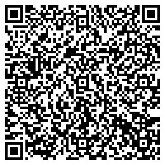 QR-код с контактной информацией организации ОДС № 33-А