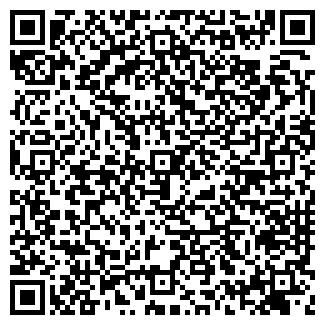 QR-код с контактной информацией организации КЛАССИКИ