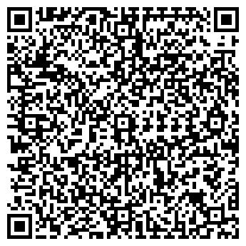 QR-код с контактной информацией организации ООО СМАРТ-АЛЬЯНС