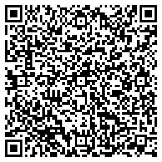 QR-код с контактной информацией организации ИП Арна