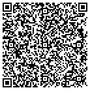 QR-код с контактной информацией организации ТОО EXTRAPRESS Co
