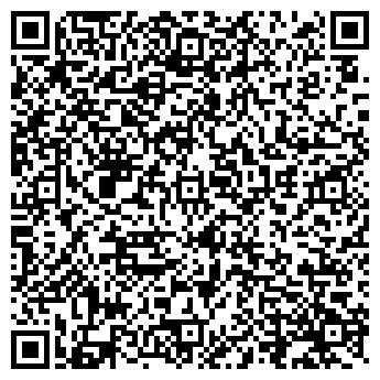 QR-код с контактной информацией организации ООО Лексо
