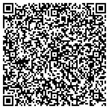 QR-код с контактной информацией организации ТОО Omega Stroy Group