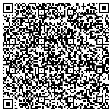 QR-код с контактной информацией организации ООО Лига барменов России.