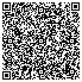 """QR-код с контактной информацией организации Компания """"Чай и шелк"""""""
