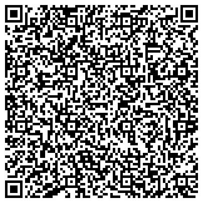 QR-код с контактной информацией организации ООО Тех-Строй-Сервис
