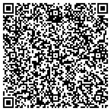 """QR-код с контактной информацией организации ООО """"Pro-Xolod"""""""