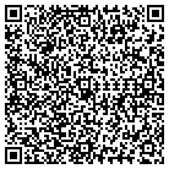 QR-код с контактной информацией организации Проф-Ремонт