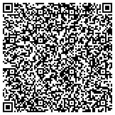 QR-код с контактной информацией организации Asta - la - vista Учебный центр