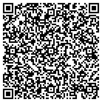 QR-код с контактной информацией организации ООО Билид